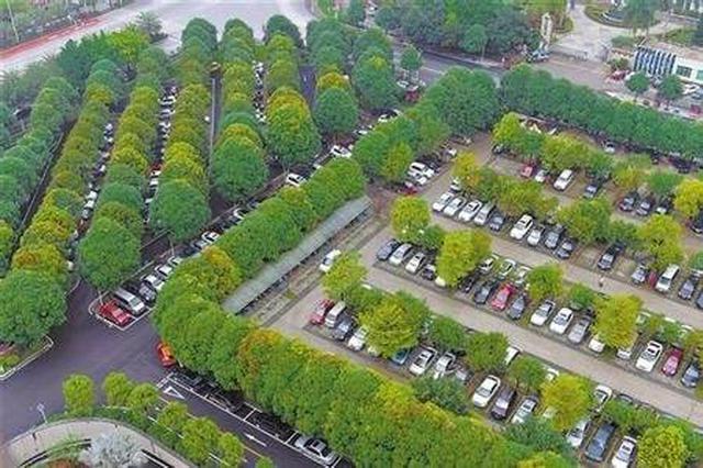 沈阳储备地块将建绿地和生态停车场