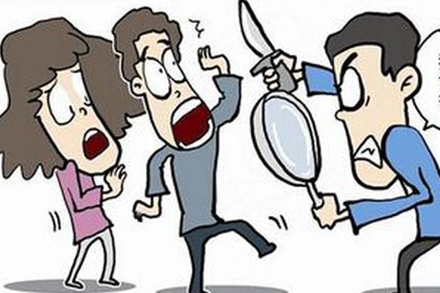 男子怀疑妻子有外遇 办完离婚手续在街头将其刺死