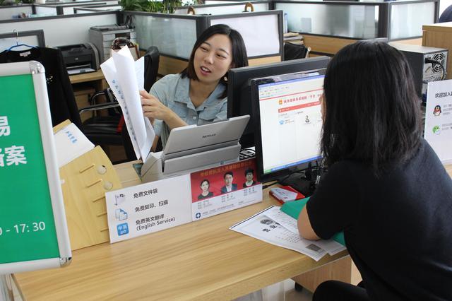 """沈阳铁西区针对企业办事推出""""义务英文翻译服务"""""""