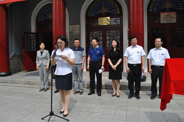 沈阳审判法庭陈列馆与皇姑区联合举办共建活动