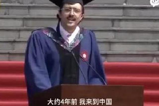 意大利留学生毕业致辞:中国的白开水厉害得不得了!