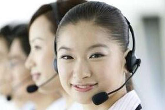 辽宁:整合全省热线建设8890政务便民服务平台
