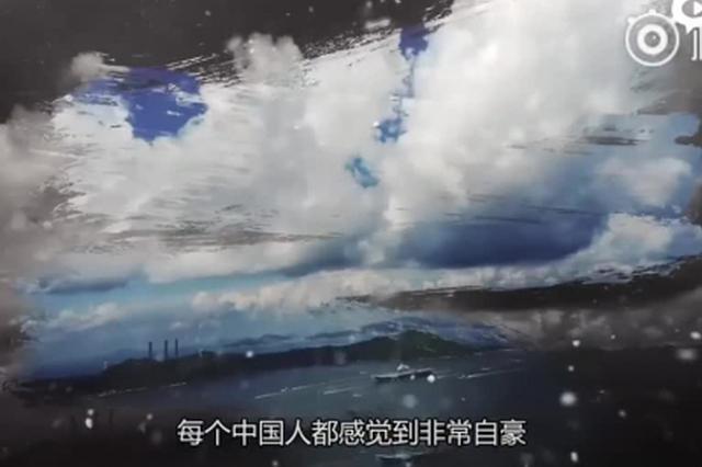 """73岁大爷神还原""""辽宁舰""""!已制作模型41年"""