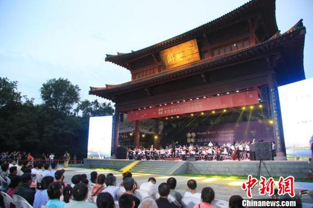 沈阳第四届浑河岸交响音乐节:堪称户外音乐盛宴