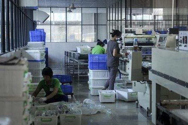 辽宁曝光部分小企业排污治罪路径