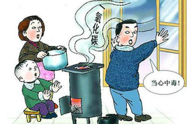 辽宁推进清洁取暖和煤炭减量替代 打赢蓝天保卫战