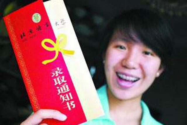 辽宁2018年高考录取于7月7日至8月10日进行