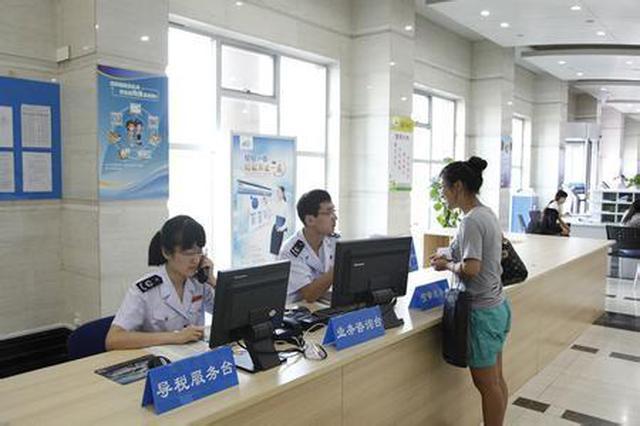 国家税务总局沈阳市税务局挂牌成立