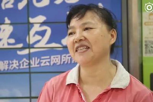 中国好儿媳!为防老人走丢 儿媳在婆婆衣服背后绣上自己手机号