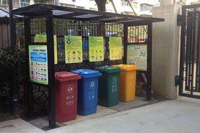 辽宁鼓励农村垃圾分类 先进村将给予奖励