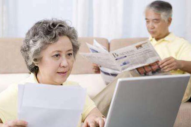 """""""辽宁鼓励老人创业""""背后是老龄化问题"""