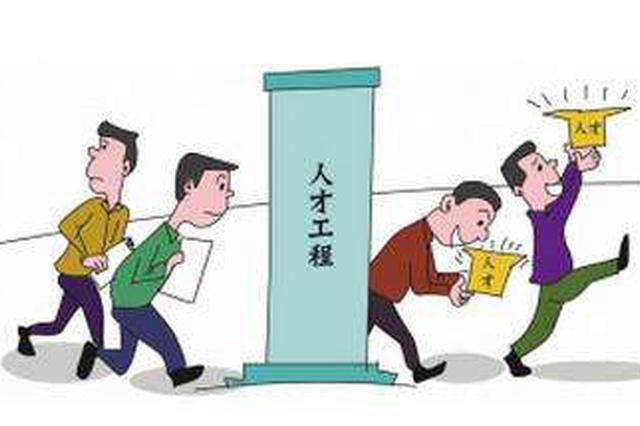 """""""飞鸽""""何以变""""永久""""——辽宁省昌图县培养实用人才助乡村"""