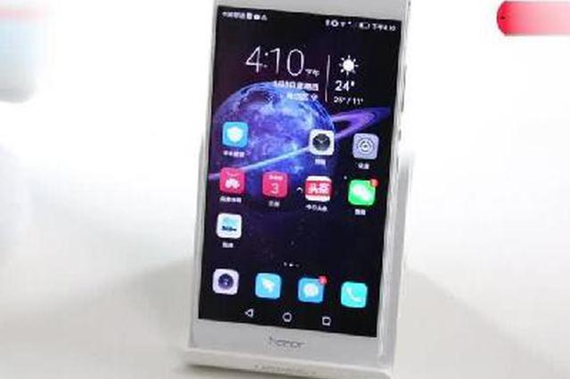 华为手机小技巧帮你提升手机音量很方便