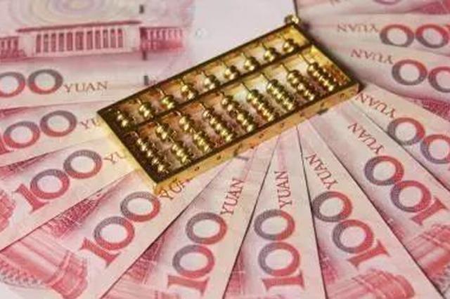 上半年辽宁人均可支配收入全国第八 你的钱都花哪了