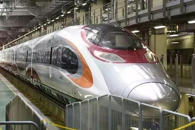 下个月辽宁人去香港可以坐高铁啦 全程最低不到400块