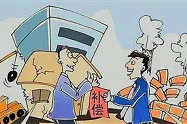 """拆迁款""""张冠李戴"""" 沈阳俩干部滥用职权被判刑"""