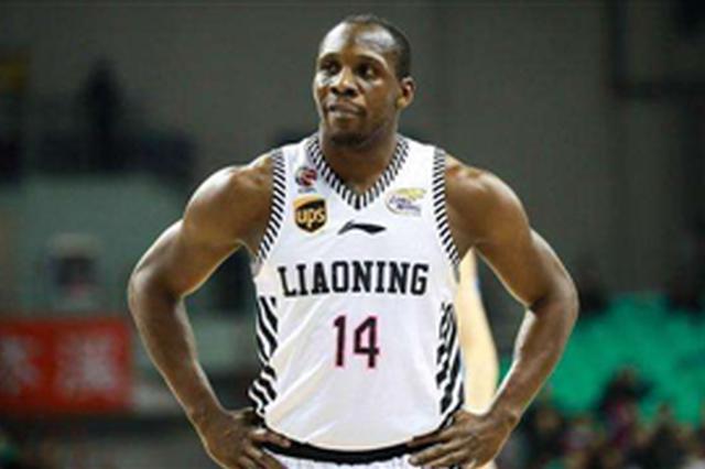 辽宁男篮续约哈德森 新赛季的外援阵容已确定