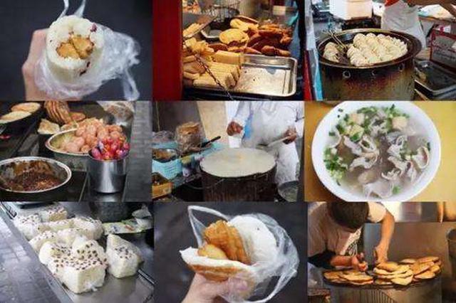 """""""创城""""不再""""一刀切"""" 锦州打造早餐一条街"""