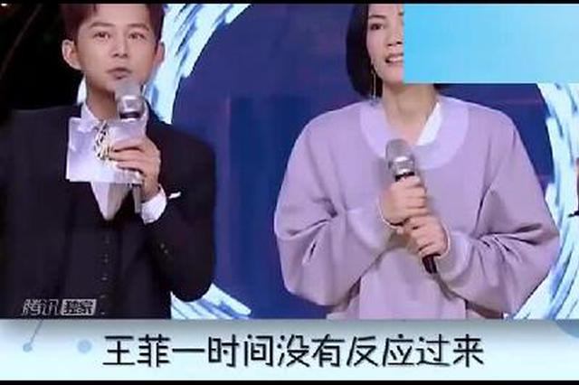《幻乐之城》何炅口误曝内幕王菲当场圆场智商爆棚