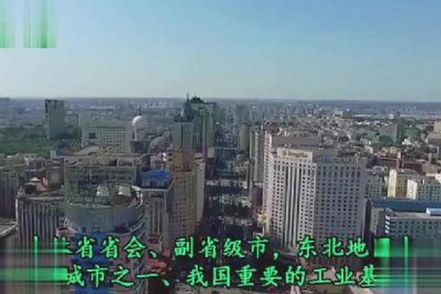 未来东北最具发展潜力的四座城市