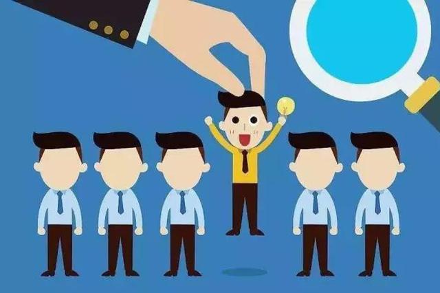 辽宁引入高层次人才同比增长150%
