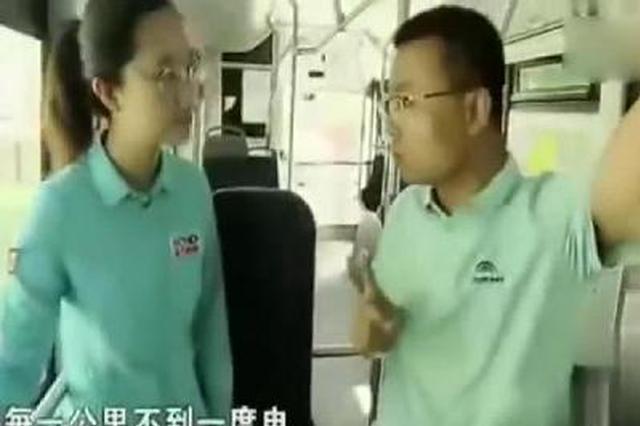 中国电动公交车卖到欧洲市场 科技水平高一上市就抢空