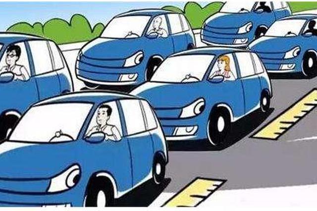 省厅交管局公布20项新举措让车驾管业务办理省时省力