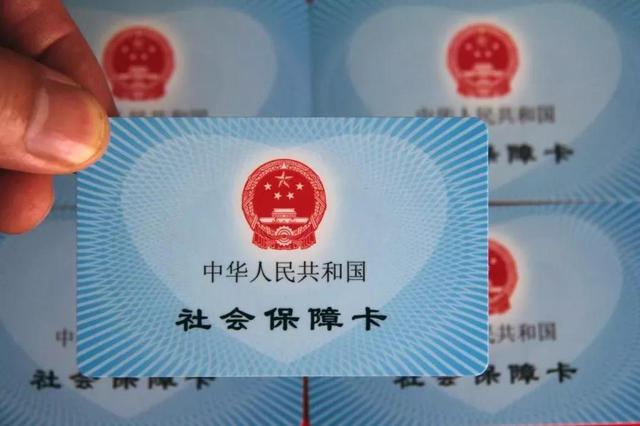 2019年度沈阳市居民医保缴费标准上调