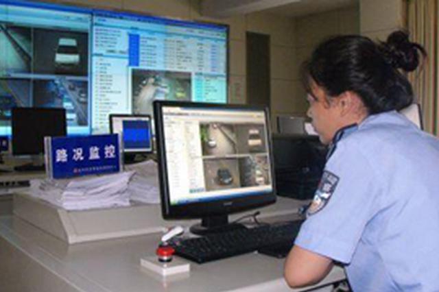 """锦州交警远程可视化事故处理方便群众""""一次不用跑"""""""