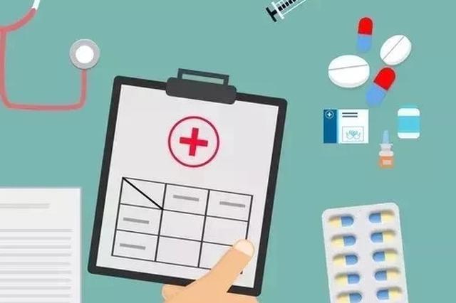 医院挂号指南:什么病挂什么科 这份指南全涵盖了
