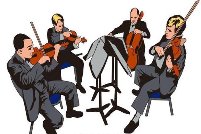省市民交响音乐周9月15日启幕 13场听觉盛宴即将奏响