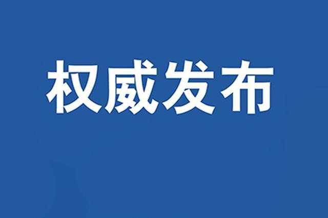 辽宁省人大常委会原副主任李文科受贿、行贿案一审宣判