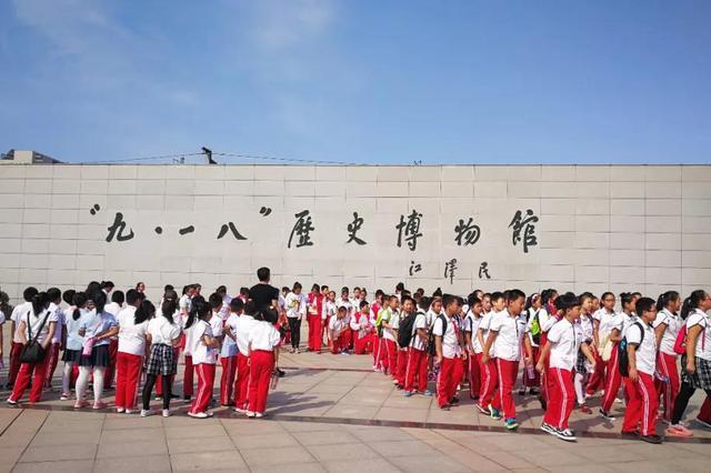 """沈阳""""九·一八""""历史博物馆维修后重新开馆13天接待观众13万"""