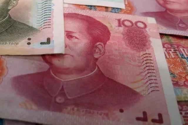 沈阳下发通知:这笔钱上涨 最高每月涨152元