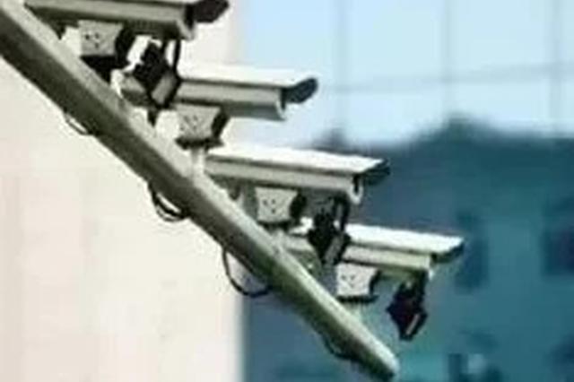 提醒:沈阳9月新增362处电子警察 车主们注意了