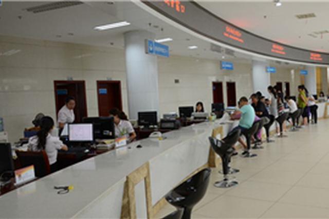 辽宁公安马上办、网上办、就近办打造最优发展环境