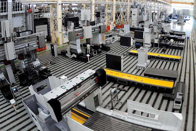 辽宁着力推动工业经济高质量发展