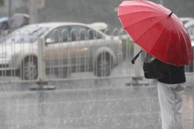 今天全省降雨+降温 局地风力可达6级