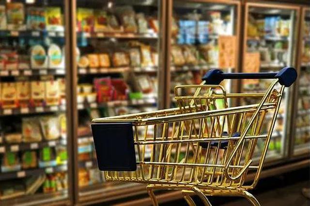 注意:10月1日后去超市买东西 一定要看清这个标识