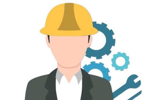 辽宁省工会设立2000万专项资金提升职工职业技能