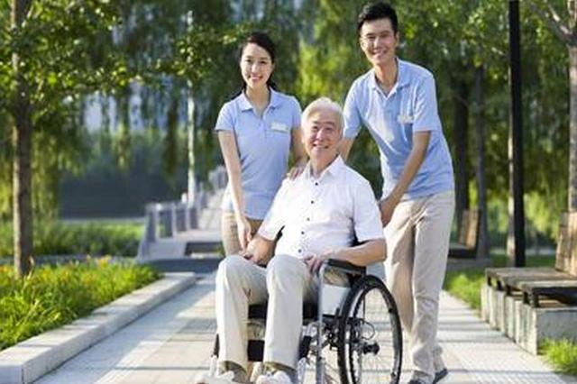 沈阳:毕业生入职养老服务机构可获奖励补助