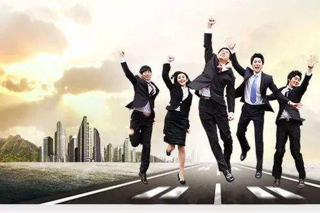 辽宁省邀请海外人才回国创新创业