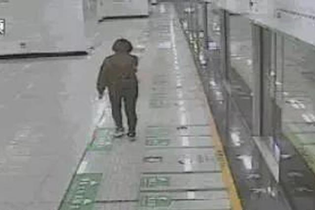 大连女孩服用大量安眠药上地铁 警方及时找到转危为安
