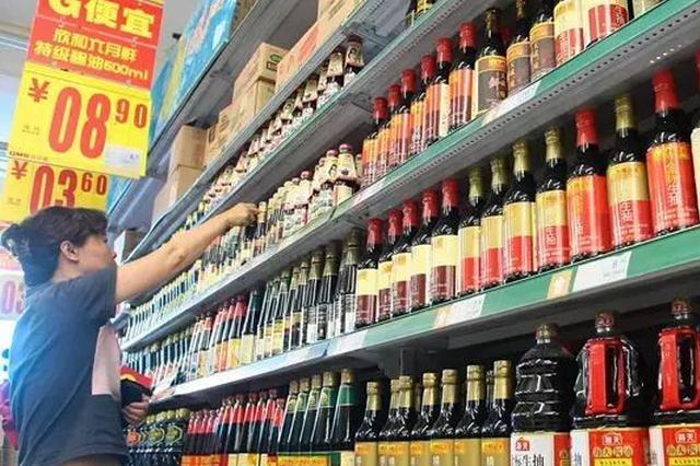 辽宁人注意:29款酱油被曝不达标 海天、李锦记上榜