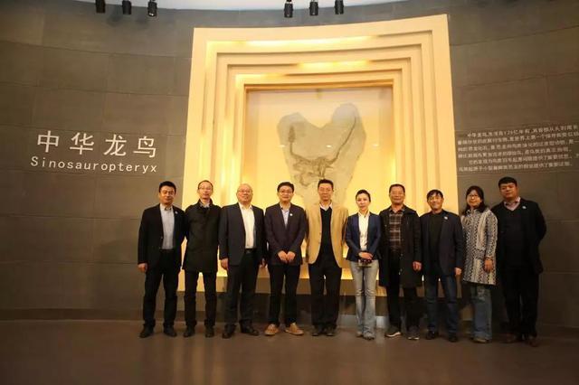 """朝阳鸟化石国家地质公园空降中科院双院士 """"古生物化石博物馆"""