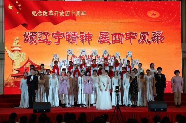 沈陽市第四中學舉行合唱展演 直播吸引2.5萬人次觀看