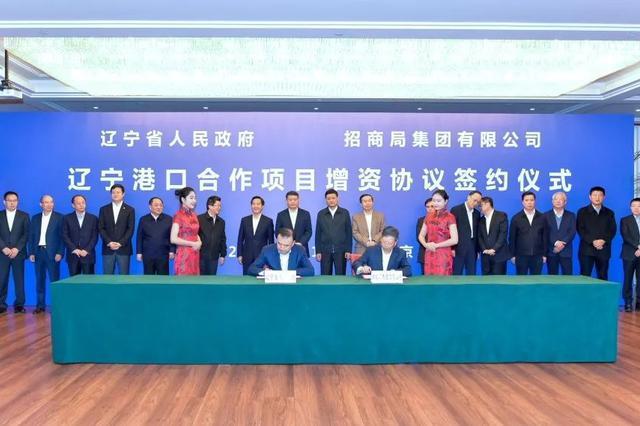 辽宁港口整合正式落地 提高区域国际竞争力