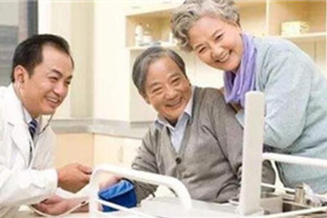 沈阳97%的养老机构可提供医疗服务
