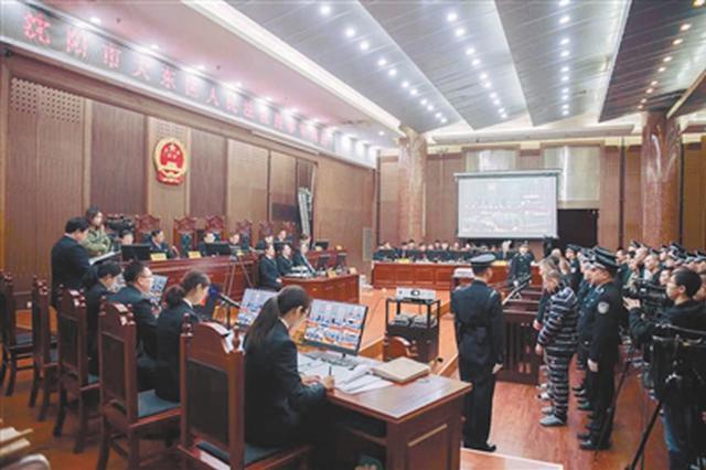 辽中谷万涛涉黑案在沈阳大东区人民法院开审