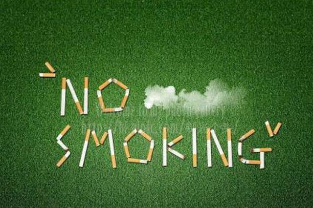 禁烟令首张罚单:火锅店未劝阻顾客被罚500